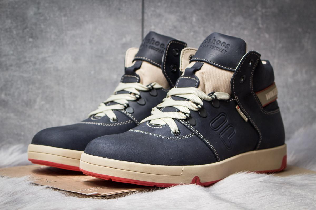 Зимние ботинки  на меху Clubshoes Sportwear, темно-синие (30612) размеры в наличии ► [  41 43 44 45  ]