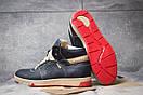 Зимние ботинки  на меху Clubshoes Sportwear, темно-синие (30612) размеры в наличии ► [  41 43 44 45  ], фото 4