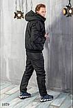 Костюм мужской теплый зимний на синтепоне стеганный,размеры: 48,50,52,54,56,58., фото 4