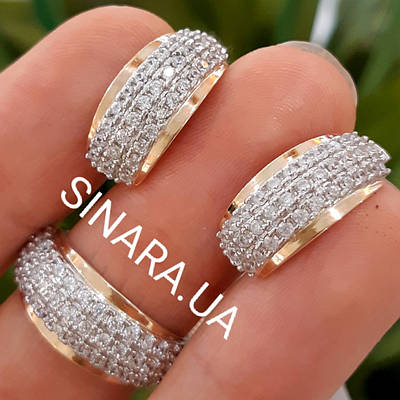 Серебряный комплект: серьги и кольцо с золотом и фианитами