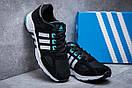Кроссовки мужские Adidas EQT Support 93, черные (11651) размеры в наличии ► [  44 45  ], фото 3