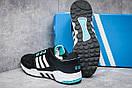 Кроссовки мужские Adidas EQT Support 93, черные (11651) размеры в наличии ► [  44 45  ], фото 4
