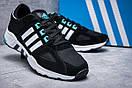 Кроссовки мужские Adidas EQT Support 93, черные (11651) размеры в наличии ► [  44 45  ], фото 5