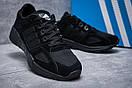 Кроссовки мужские Adidas EQT Support 93, черные (11654) размеры в наличии ► [  43 (последняя пара)  ], фото 5