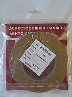 Изоспан KL Двухсторонняя клейкая лента (скотч) на нетканой основе