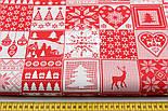 """Ткань новогодняя """"Рождественский пэчворк"""" красный с белым, №1586а, фото 5"""
