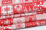 """Ткань новогодняя """"Рождественский пэчворк"""" красный с белым, №1586а, фото 3"""