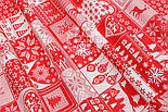 """Ткань новогодняя """"Рождественский пэчворк"""" красный с белым, №1586а, фото 4"""