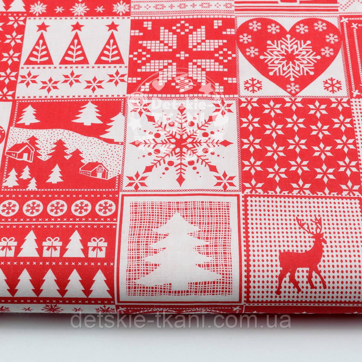"""Ткань новогодняя """"Рождественский пэчворк"""" красный с белым, №1586а"""