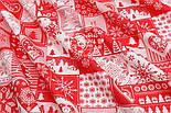 """Ткань новогодняя """"Рождественский пэчворк"""" красный с белым, №1586а, фото 6"""
