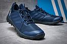Кроссовки мужские Adidas  Terrex, темно-синие (11812) размеры в наличии ► [  41 42 43 45  ], фото 5
