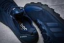 Кроссовки мужские Adidas  Terrex, темно-синие (11812) размеры в наличии ► [  41 42 43 45  ], фото 6