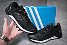 Кроссовки мужские Adidas  Terrex, черные (11813) размеры в наличии ► [  41 42 44  ], фото 2