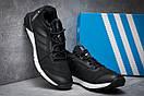 Кроссовки мужские Adidas  Terrex, черные (11813) размеры в наличии ► [  41 42 44  ], фото 3