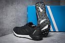 Кроссовки мужские Adidas  Terrex, черные (11813) размеры в наличии ► [  41 42 44  ], фото 4