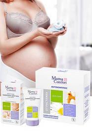 Косметические средства для беременных