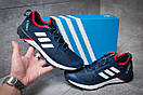 Кроссовки мужские Adidas  Terrex, темно-синие (11814) размеры в наличии ► [  42 43  ], фото 2