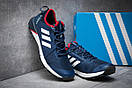 Кроссовки мужские Adidas  Terrex, темно-синие (11814) размеры в наличии ► [  42 43  ], фото 3