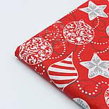"""Ткань новогодняя """"Игрушки с белым и серым узором"""" на красном, №1585, фото 6"""