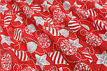 """Ткань новогодняя """"Игрушки с белым и серым узором"""" на красном, №1585, фото 3"""