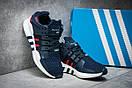 Кроссовки женские Adidas  EQT RUG Guidance, темно-синие (11853) размеры в наличии ► [  36 37 38 39 40  ], фото 3