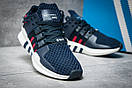 Кроссовки женские Adidas  EQT RUG Guidance, темно-синие (11853) размеры в наличии ► [  36 37 38 39 40  ], фото 5