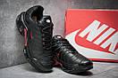 Кроссовки женские Nike  TN Air Max, черные (1073-4) размеры в наличии ► [  36 (последняя пара)  ], фото 3