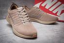 Кроссовки мужские Nike  Free Run 4.0 V2, коричневые (11952) размеры в наличии ► [  41 43 44 45 46  ], фото 5