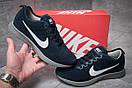 Кроссовки мужские Nike  Free Run 4.0 V2, темно-синие (11953) размеры в наличии ► [  41 44  ], фото 2