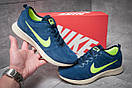 Кроссовки мужские Nike  Free Run 4.0 V2, синие (11954) размеры в наличии ► [  42 (последняя пара)  ], фото 2