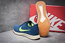 Кроссовки мужские Nike  Free Run 4.0 V2, синие (11954) размеры в наличии ► [  42 (последняя пара)  ], фото 4