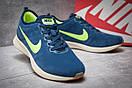 Кроссовки мужские Nike  Free Run 4.0 V2, синие (11954) размеры в наличии ► [  42 (последняя пара)  ], фото 5
