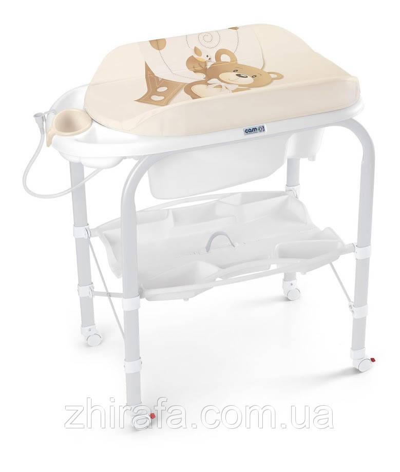 Пеленальный столик с ванночкой   CAM Cambio Soft Бежевый с мишкой