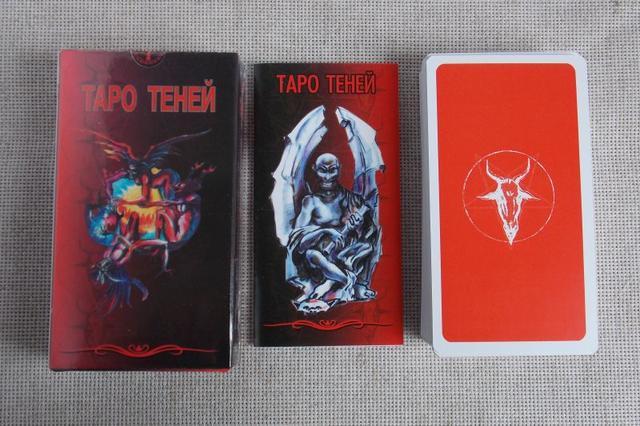taro-teney