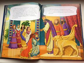 Біблійні історії на ніч. Кращий спосіб завершити день, фото 3