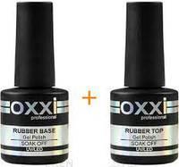 Топ + база Oxxi ,8мл