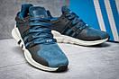 Кроссовки мужские Adidas  EQT ADV/91-16, синие (11995) размеры в наличии ► [  41 42 43  ], фото 5