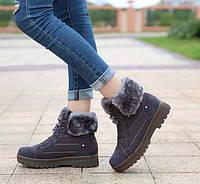 Отличные женские зимние ботинки Красивые стильные Теплая удобная обувь  Смотреть в онлайн магазине Код  КГ6370 2b5c5e3b87aca
