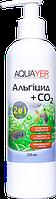 Против водорослей, Альгицид+СО2 250мл. Удобрения для растений, препарат для растений, AQUAYER  в акв