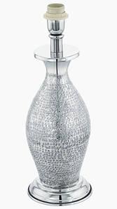 Настольная лампа Eglo 49678 SAWTRY