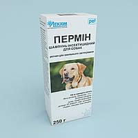 Пермин шампунь инсектицидный для собак 100 г