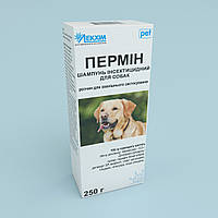 Пермин шампунь инсектицидный для собак 50 г