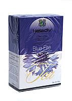 Heladiv: Blue Fire. Черный чай с фруктами и лепестками цветов. 100г