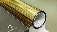 Пленка зеркальная золотая Sungear Gold 15
