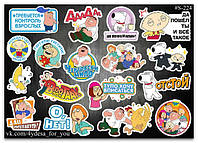 Stickers Pack Family Guy, Гриффины #224