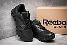 Кроссовки мужские Reebok  Zignano, черные (12241) размеры в наличии ► [  43 (последняя пара)  ], фото 3