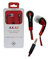 Наушники вакуумные AKAI HD-595B/R