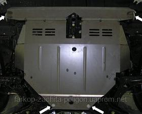 Защита картера BYD F3 (V-1,5;1,6) с 2005-2011 г.