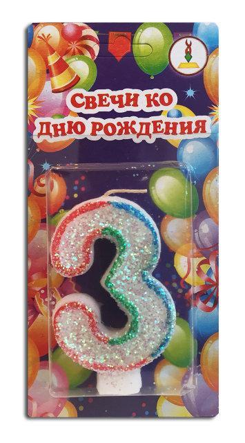 """Свеча цифра для торта радуга """"3"""""""