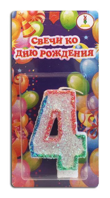 """Свеча цифра для торта радуга """"4"""""""